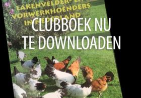 Clubboek weer verkrijgbaar