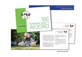 Jubileum Clubboek 2020